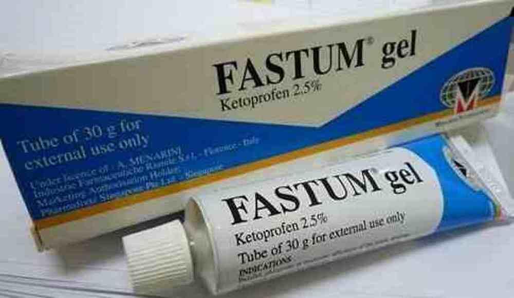 فاستم جل Fastum Gel