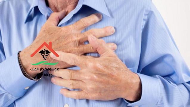 ارتجاع المريء الاعراض والاسباب والعلاج