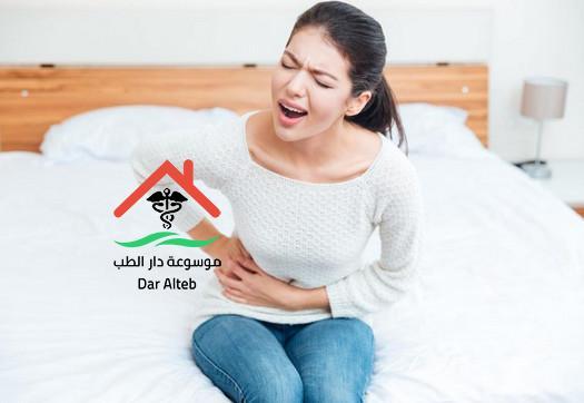 Photo of اسباب الام الجانب الايمن وطرق التخلص منها