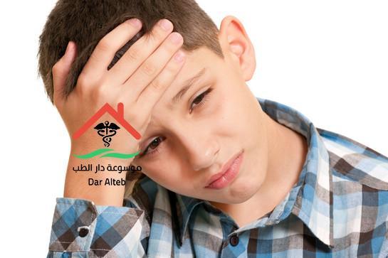 Photo of اسباب الصداع عند الاطفال وكيفية علاجه