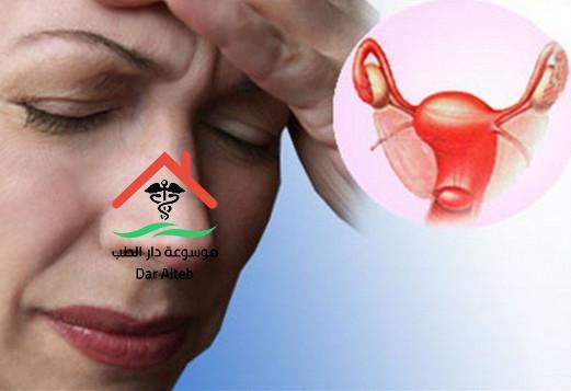 اسباب حكة المهبل وطرق الوقاية والعلاج