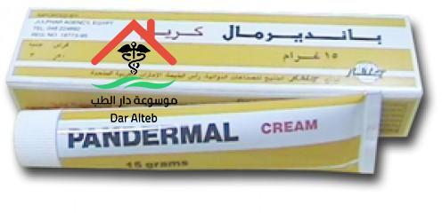 Photo of بانديرمال كريم Pandermal Cream مضاد للالتهاب