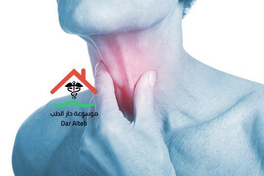 خمول الغدة الدرقية اعراضها ووسائل العلاج