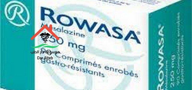 روازا أقراص Rowasa Tablets