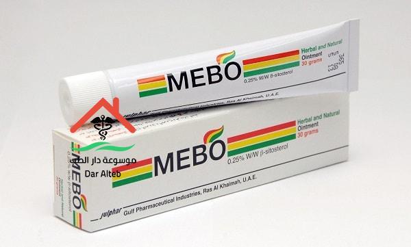 مرهم ميبو Mebo Ointment