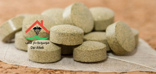 Photo of دواء لزيادة الوزن من الصيدلية