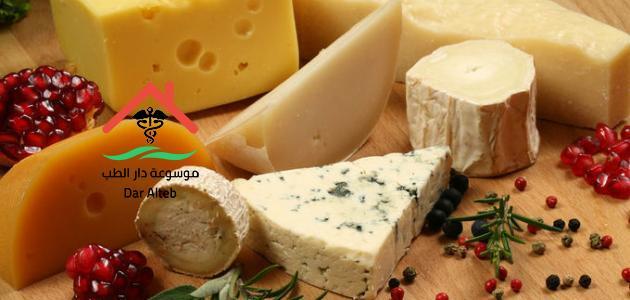 فوائد الجبن