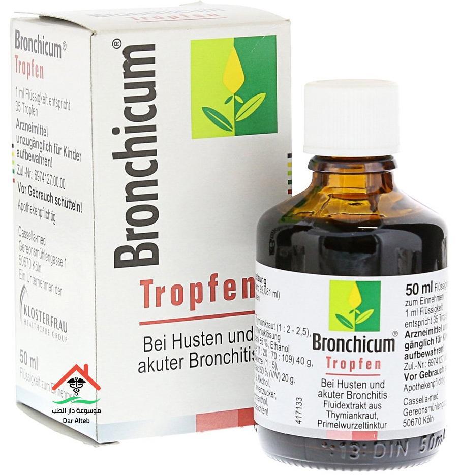 الجرعة المناسبة لدواء برونشيكم Bronchicum Syrup