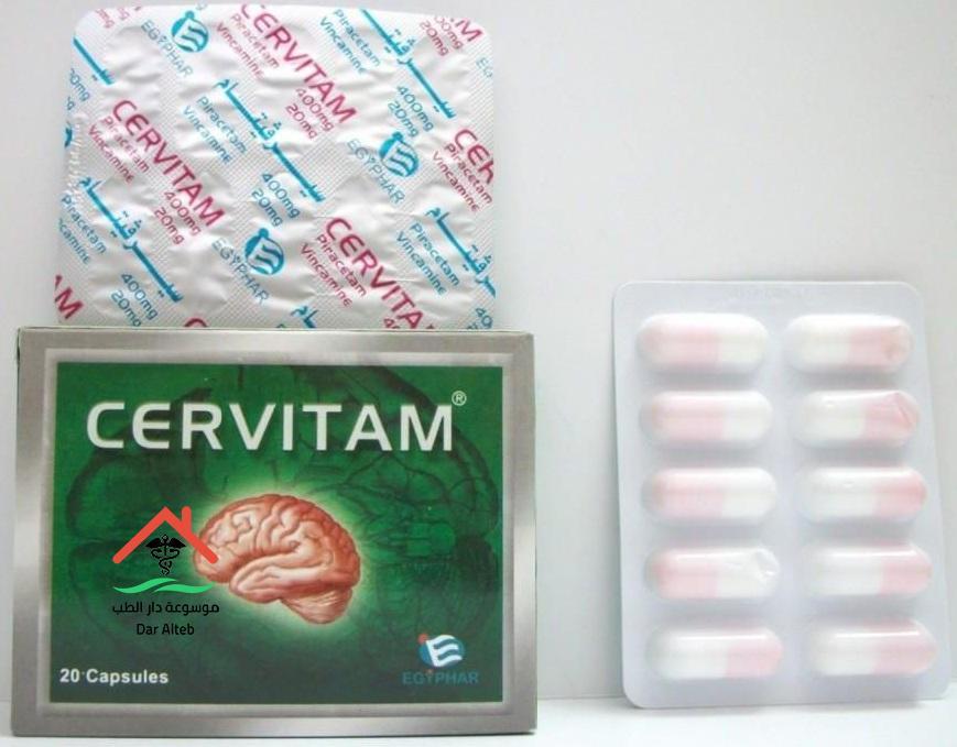 سيرفيتام Cervitam ودواعي الأستعمال والآثار الجانبية له