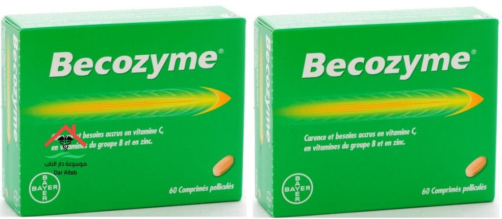 دواء بيكوزيم Becozym لنقص فيتامين B