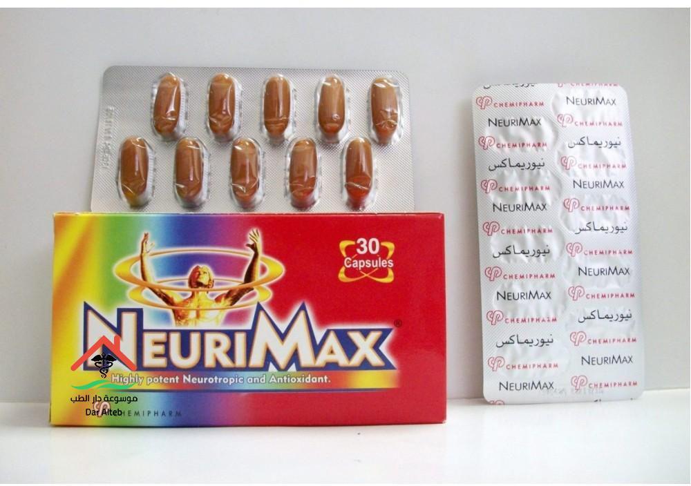 خصائص المواد الفعالة في دواء نيوريماكس Neurimax