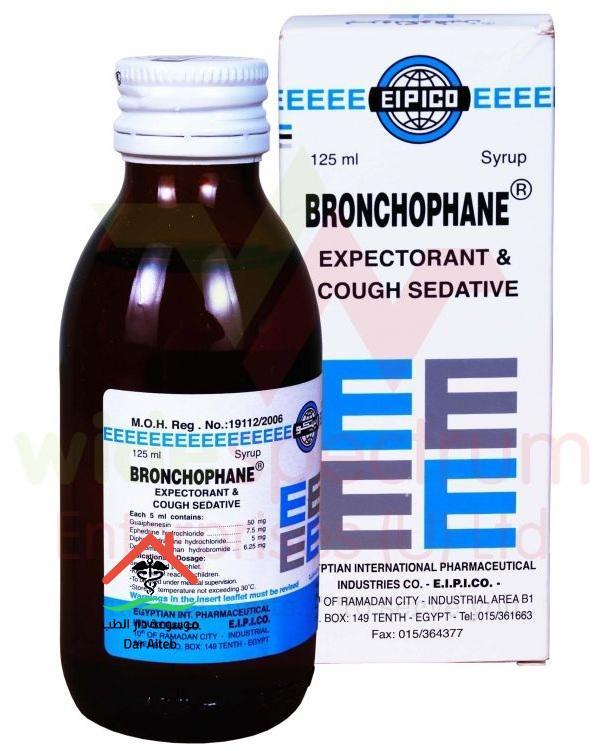 Photo of دواء نيو برونكوفين Neo Bronchophane لعلاج الالتهاب الشعبي المزمن