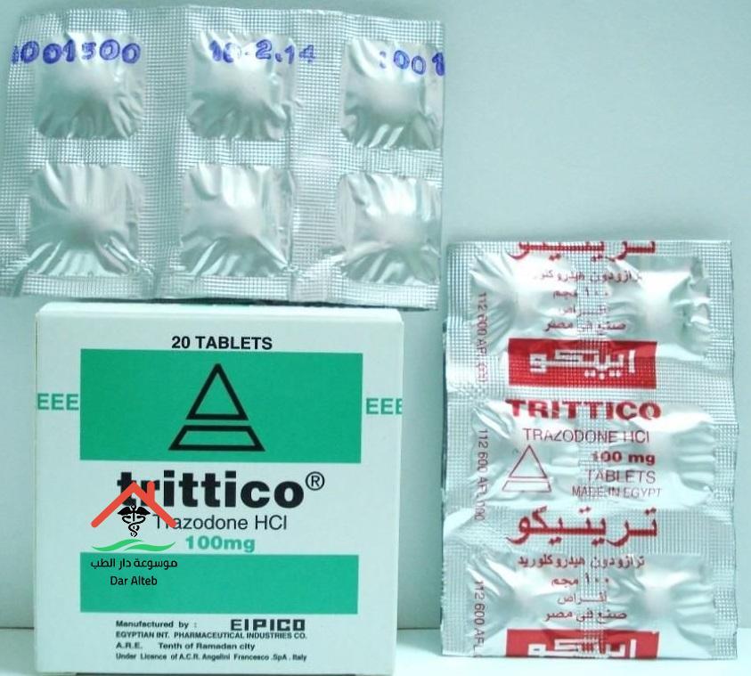 دواء تريتيكو Trittico أقراص