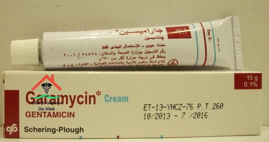 الأعراض الجانبية الناتجة عن استخدام مرهم وكريم جاراميسين Garamycin