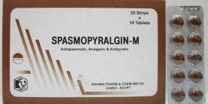 دواء سبازموبيرالجين Spasmopyralgin للتخلص من تقلصات المعدة