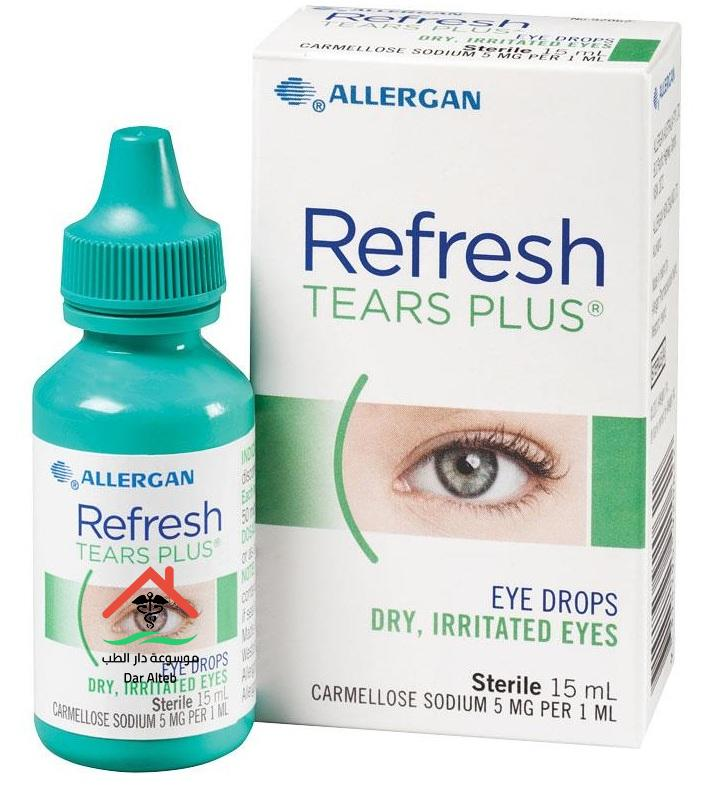 ريفريش تيرز قطرة Refresh Tears Eye Drops مرطب للعين