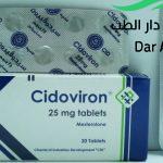 سيدوفيرون Cidoviron لزيادة نقص هرمون الذكورة