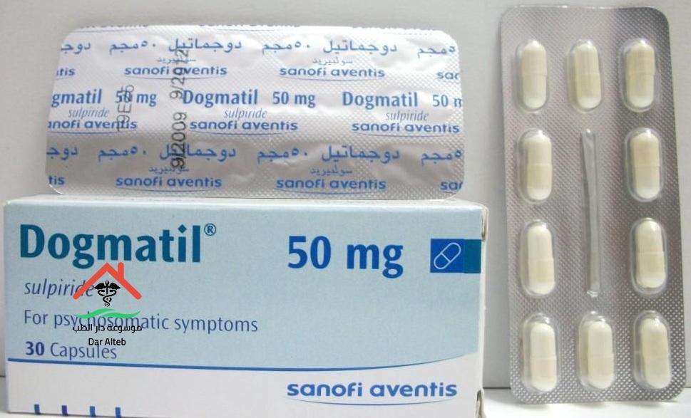 دواء دوجماتيل Dogmatil لعلاج أمراض القولون