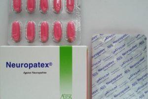 نيوروباتكس NEUROPATEX كبسول لعلاج التهابات الأعصاب الطرفية