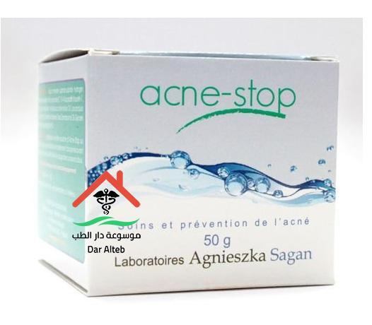اكني ستوب كريم Acne Stop Cream لعلاج حب الشباب والبثور