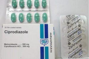 سيبروديازول Ciprodiazole أقراص لعلاج أمراض الجهاز الهضمي وعلاج قرحة المعدة