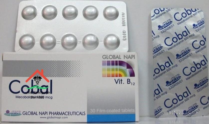 كوبال أقراص وكوبال اف Cobal لعلاج نقص حمض الفوليك للحامل موسوعة دار الطب