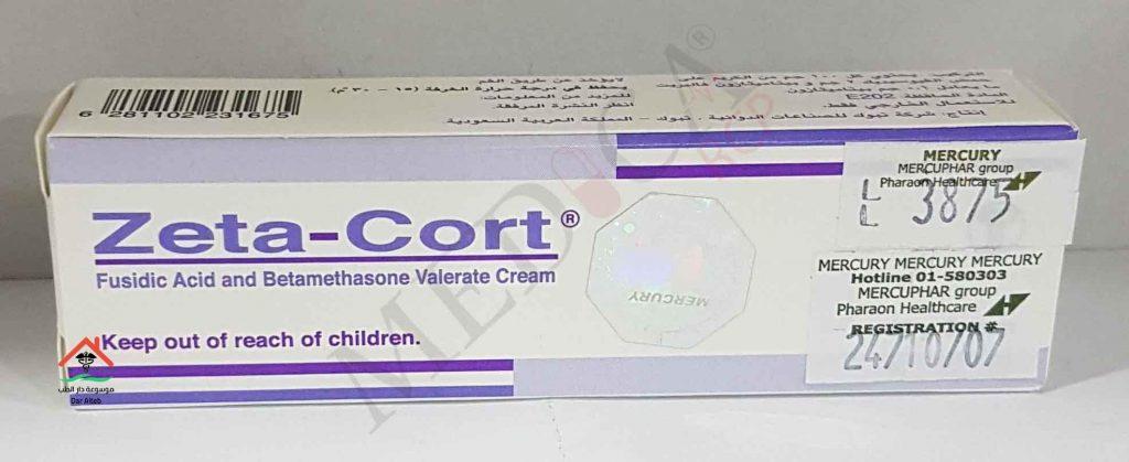 دواعي استعمال دواء زيتا كورت كريم Zeta Cort Cream