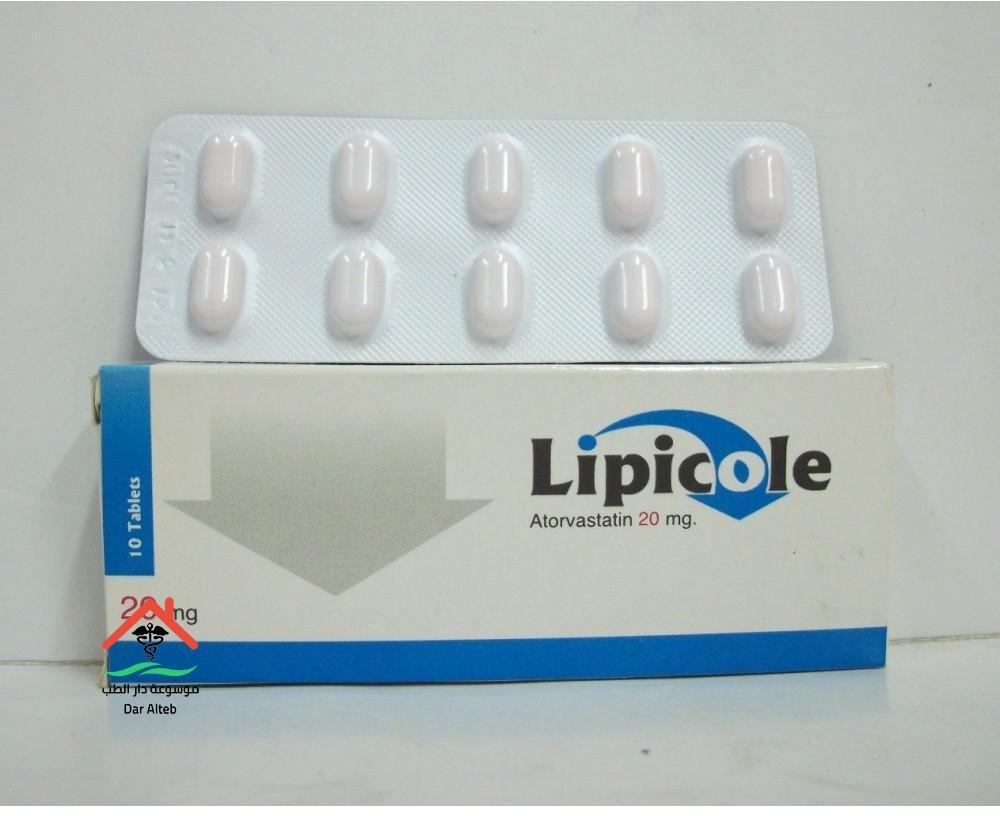 Photo of ليبيكول LIPICOLE Tablets لعلاج الكوليسترول الجرعة والآثار الجانبية