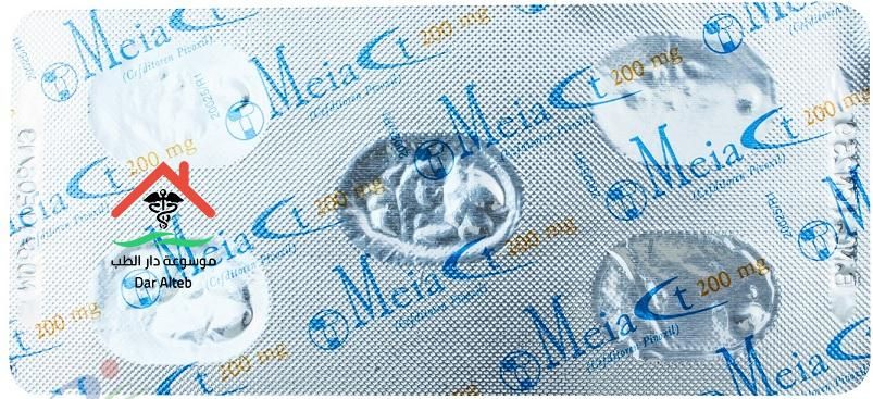 الآثار الجانبية لدواء مياكت أقراص