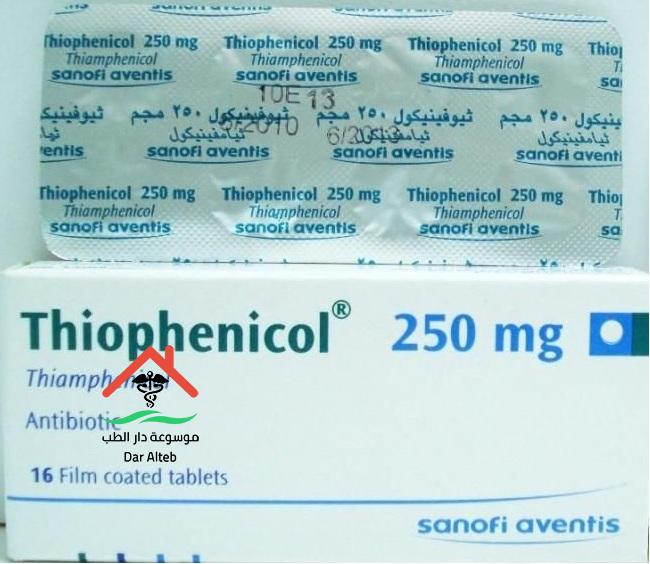 الأعراض الجانبية لأقراص ثيوفينيكول Thiophenicol