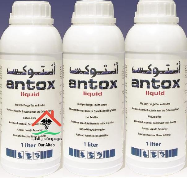 الأعراض الجانبية لأقراص أنتوكس Antox