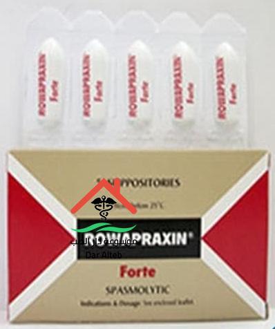 الآثار الجانبية لدواء روابراكسين أقراص