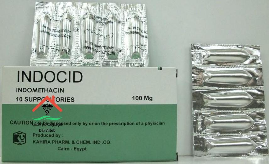 الإحتياطات والموانع لإستعمال دواء إندوسيد لبوس