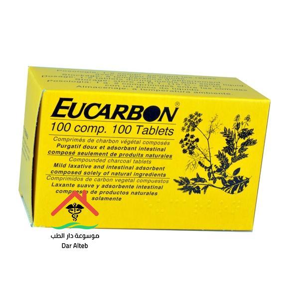 الجرعة وطريقة الإستعمال لدواء Eucarbon اقراص