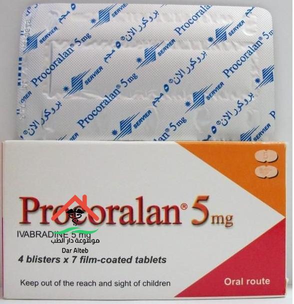الآثار الجانبية لدواء بروكورالان أقراص