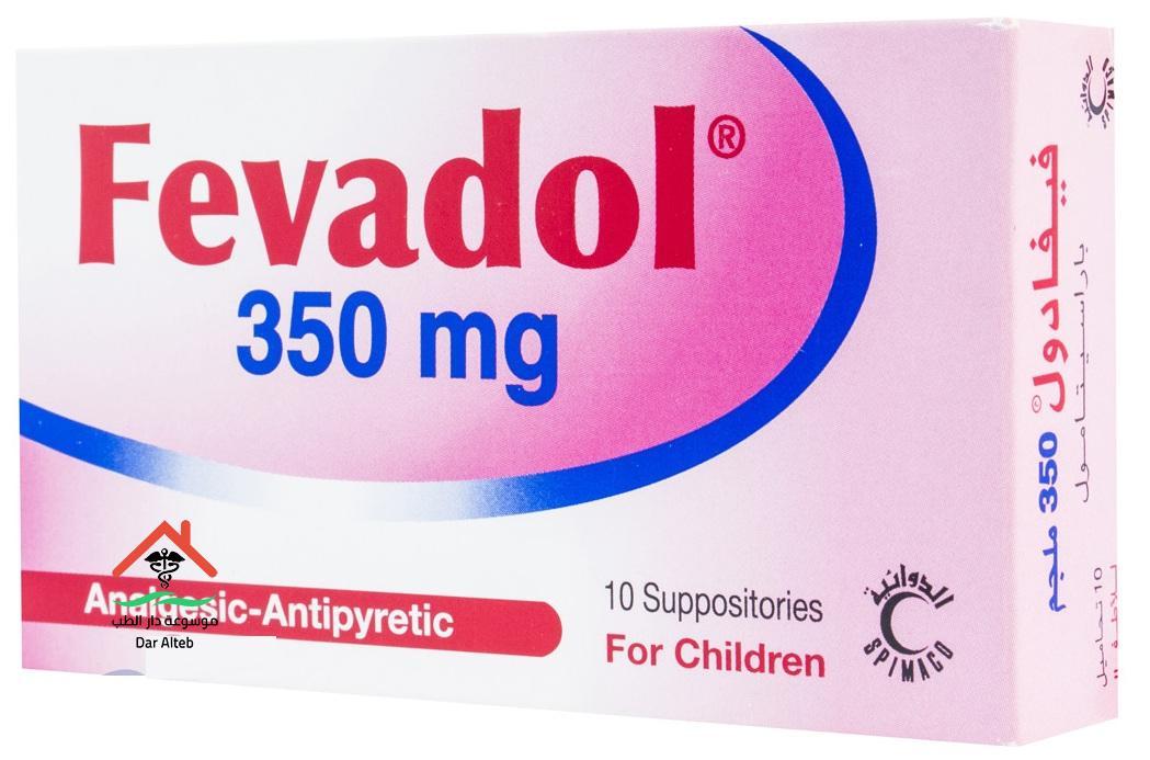 الآثار الجانبية لأقراص فيفادول Fevadol
