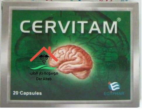 الإحتياطات والموانع لإستعمال دواء سيرفيتام