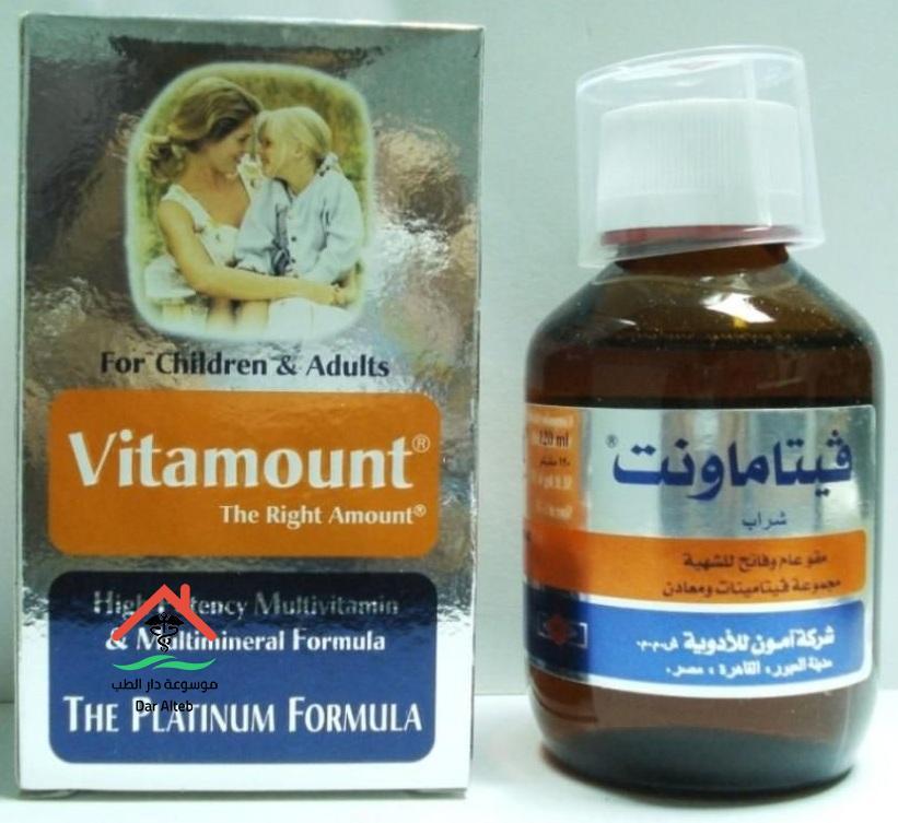 الجرعة المحددة من دواء فيتاماونت كبسولات وشراب