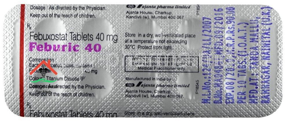 الآثار الجانبية لدواء فبيوريك 80