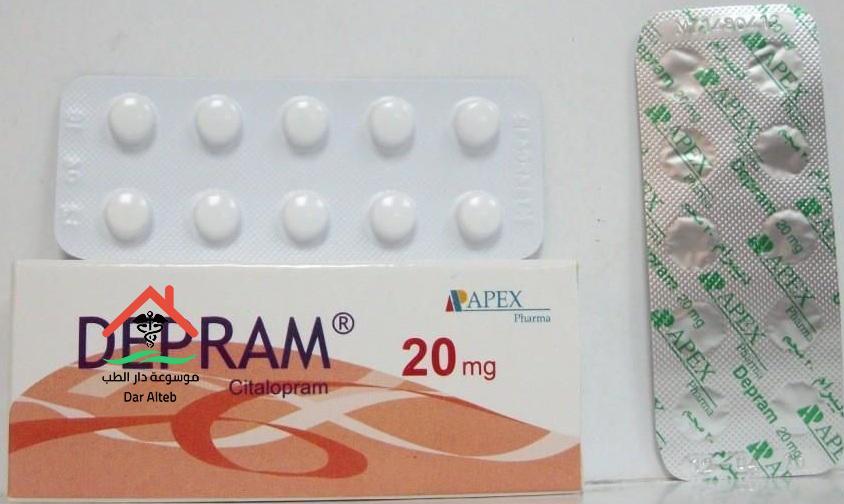 الآثار الجانبية ديبرام أقراص