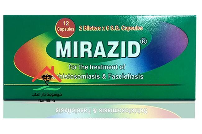مضاعفات والأثار الجانبية علي تناول دواء ميرازيد