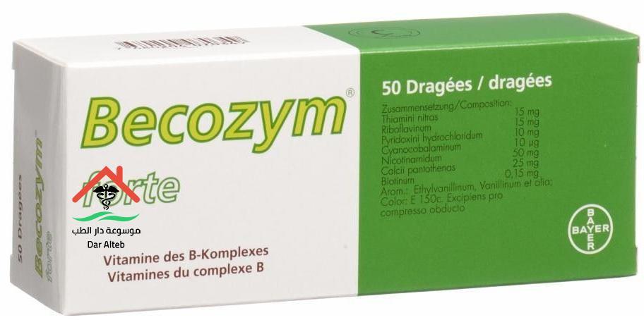 الإحتياطات والموانع لإستعمال دواء بيكوزيم