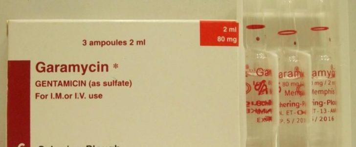 جاراميسين Garamycin مرهم وكريم وحقن لعلاج الالتهابات البكتيرية