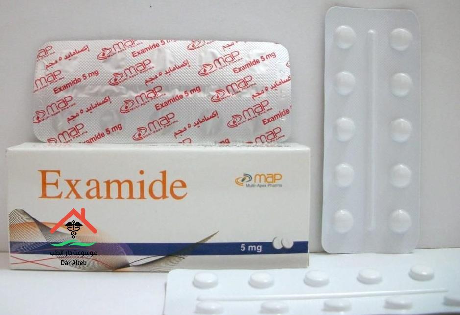 الإحتياطات والموانع لإستعمال دواء إكساميد أقراص