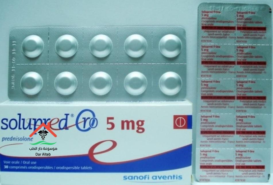 الأعراض الجانبية من تناول دواء سولوبريد أقراص