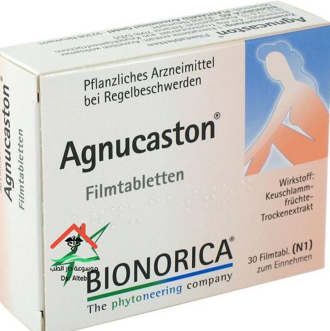 تحذيرات هامة لدواء اجنوكاستون Agnucaston