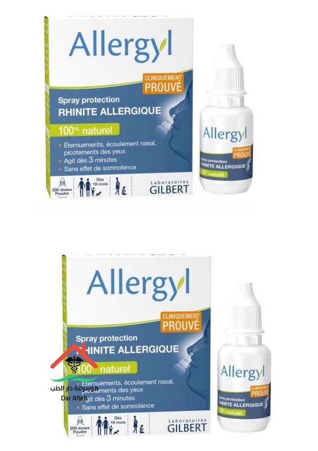 الأعراض الجانبية لدواء الليرجيل أقراص شراب Allergyl Tablets