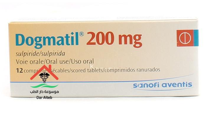 موانع الاستعمال لدواء دوجماتيل أقراص Dogmatil Tablets