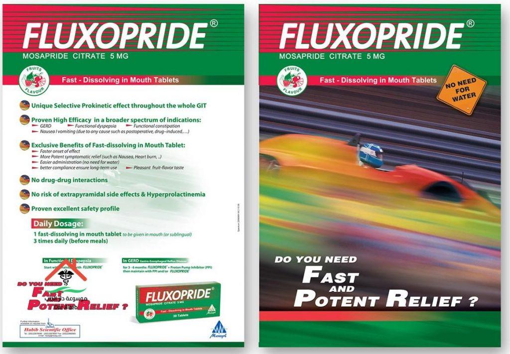 تحذيرات هامة جدا لدواء فلاكسوبرايد Fluxoprid