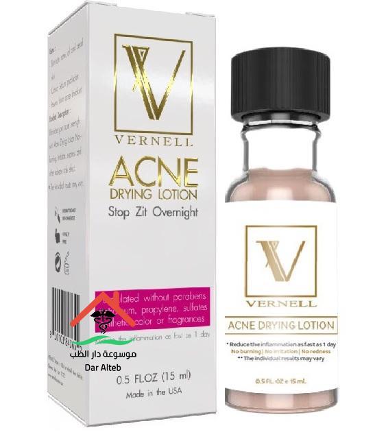 الأعراض الجانبية لتناول دواء اكني ستوب كريم Acne Stop Cream